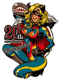 Mamegyorai anniversary by Rockin Jelly Bean Character Art, Character Design, Pin Up Posters, Bd Comics, Arte Horror, Lowbrow Art, American Comics, Illustrations, Jelly Beans