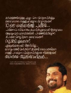 Che Guevara Images, Photo Clipart, Malayalam Quotes, Story Quotes, Deepika Padukone, Reality Quotes, Deep Thoughts, Life Lessons, Dream Catcher