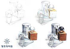 기초디자인 건국대 기디 입시미술 기초디자인 개체묘사 쇠질감 나무질감 유리질감 쇠구슬 기본도형 일러스트 디자인