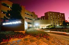 Duke University Hospital in #Durham, North Carolina is a five minute drive from Morehead Manor #BedandBreakfast.  http://blog.moreheadmanor.com/2014/12/durham-is-city-of-medicine.html