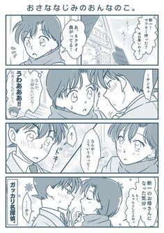 """目黒河 on Twitter: """"明日は寒いそうなので。 4コマに詰め込みすぎた悪い例。… """" Detective Conan Ran, Fleet Of Ships, Silver Bullet, Magic Kaito, Anime, Fan Art, Cute, Cartoon, Fictional Characters"""
