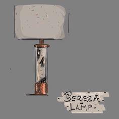 Лампа, береза, логотип. BerezaLamp