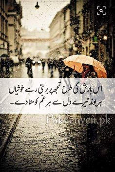 Ameeen .... To every1 who r closest to me ;)