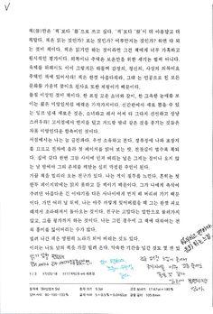 t 117 KKU B 최효정 w6