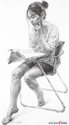 Drawing The Human Figure - Tips For Beginners - Drawing On Demand Figure Drawing Models, Human Figure Drawing, Figure Sketching, Pencil Drawings Tumblr, Art Drawings Sketches, Sketches Of People, Drawing People, Emotional Drawings, Sketch Painting