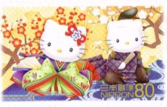 Hello Kitty series 80*5 Japanese Post Stamp - Brand-new Free international shipping from Japan
