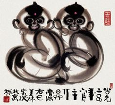 An Online Gallery: The Works of Han Meilin Chinese Brush, Chinese Art, Amazing Paintings, Amazing Art, Tinta China, Zen Art, Chinese Painting, Online Gallery, Asian Art