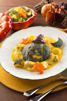 かぼちゃおばけのハロウィーンシチュー by ハウス食品株式会社 ...
