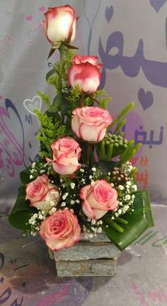 The shape of the arrangement is is triangular. The fill flowers are pink orange … The shape of the arrangement is is triangular. The fill flowers are pink orange roses. Valentine Flower Arrangements, Funeral Flower Arrangements, Flower Arrangements Simple, Valentines Flowers, Valentine Nails, Valentine Ideas, Church Flowers, Funeral Flowers, Deco Floral