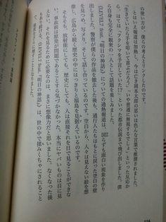 @nantokanari
