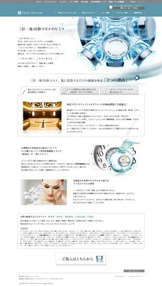 www-trmc-cl-jp-user_data-concept-php