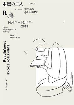 『本屋の二人 vol.1』  10月4日より、hottoryと同じスペースに入っている「print gallery」にて 古本ユニット「本屋の二人」による期間限定の書店が立ち上がっています。 今回、フライヤーにイラストを描かせていただきました。 10月14日までの開催。(金土日+...