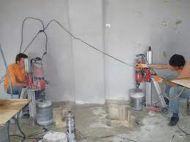 #firmaları · Beton Kesme Makinaları | http://www.betonkesmefirmalari.com/