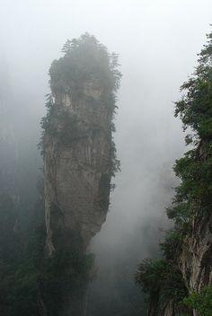 Avatar Hallelujah Mountain  Chinese brush painting in Zhangjiajie (張家界), China    China photo