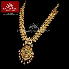 Sunflower diamond pendant is one of the most romantic gifts you can give a woman! Gold Bangles Design, Gold Jewellery Design, Gold Jewelry, India Jewelry, Mango Mala Jewellery, Mango Necklace, Gold Necklace, Marriage Jewellery, Indian Bridal Jewelry Sets