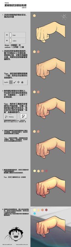 【柔和色块阴影教程】(via:Blue-...