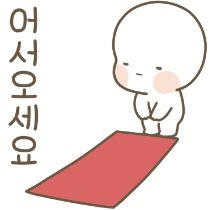 kakao emoticon shop Korean Expressions, Cute Comics, Emoticon, Funny Cute, Snoopy, Mood, Stickers, Memes, Gallery