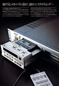 Sony TC-K88B Cassette Recorder with Power Loading Module (anno 1979) #retro
