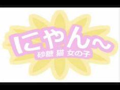 Nyan neko sugar girls cosplay dating