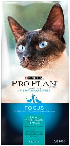 Purina Pro Plan Dry Cat Food, Focus, Adult Urinary Tract Health Chicken and Rice Formula, 7-Pound Bag, Pack of 1 >>> Continue to the product at the image link. (This is an affiliate link and I receive a commission for the sales)