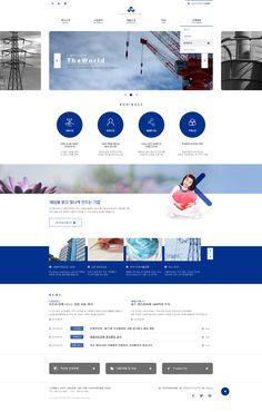 디자인콘텐츠몰 스타코어 Website Design Layout, Homepage Design, Website Design Inspiration, Web Layout, Layout Design, Web Design Websites, Web Design Services, Web Design Trends, Blue Website