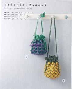 (무료 공개 도안) 특이한 모양의 아이 가방 : 네이버 블로그 Crochet Hat For Beginners, All Free Crochet, Crochet For Kids, Tunisian Crochet Patterns, Crochet Cardigan Pattern, Crochet Clutch, Crochet Purses, Pineapple Crochet, Crochet Accessories