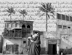 Camille Zakharia : Self Portrait Muharraq - Bahrain,1998  Archival Inkjet Print on Hahnemuhle Fine Art Paper