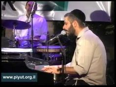 """Audio and video of several renditions of """"Karev Yom,"""" a Byzantine-era piyyut sung at the end of the seder. Jewish Music, Israel Travel, Holy Land, Judaism, The Covenant, Byzantine, Singing, Audio, Bible"""