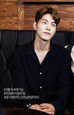 Hong Jong Hyun, Jung Hyun, Korean Star, Korean Men, Asian Actors, Korean Actors, Lim Ju Hwan, Lee Hong Bin, Handsome Asian Men
