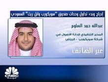 المدير التنفيذي لإدارة الأصول في شركة سويكورب السعودية لـ Cnbc عربية العائد على السهم سيكون خلال السنة الأولى 7 7 يتم اليو Baseball Cards Alpl Baseball