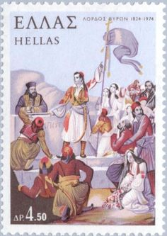 Stamp: 150 Years Death of Lord Byron (philhellene) (Greece) Death aniv. of Lord Byron) Mi:GR 1183 Greek Traditional Dress, Greek Independence, Greek History, The Son Of Man, In Ancient Times, Greek Music, Stamp Collecting, Postage Stamps, Death