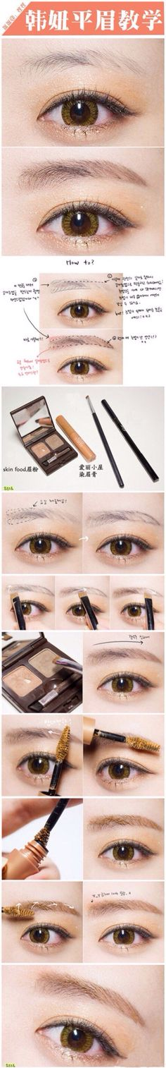 perfect-eyebrows-made-easy-with-semi-permanent-make-up - More Beautiful Me 1 Korean Eyebrows, Korean Eye Makeup, Asian Makeup, Eyebrow Makeup Products, No Eyeliner Makeup, Makeup Tips, Eye Brows, Eyebrow Beauty, Makeup Inspo