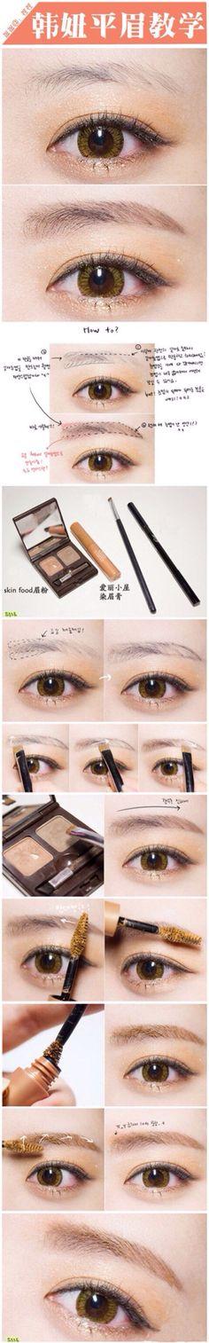 Korean eyebrow http://nerium.kr/preenroll/debbiekrug?alias=debbiekrug www.AsianSkincare.Rocks