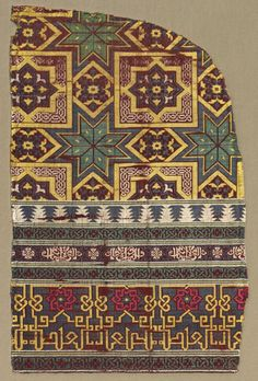 Fragment from a Large Curtain, 1300s Spain, Granada, Islamic period, Nasrid period, 14th century lampas