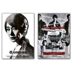 No Tomorrow Movie Poster 2S Hyo-ju Park Sung-woo Bae Hyun-wook Lee Jun-yeol Ryu #MoviePoster