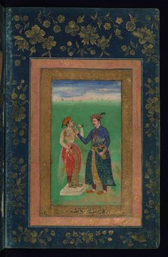 Jahāngīr giving a cup of wine to a young woman, Walters Manuscript W.668…