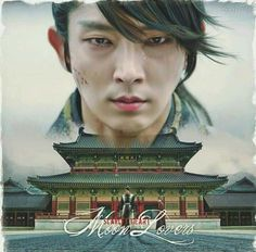 [Moon Lovers: Scarlet Heart Ryeo] Korean Drama