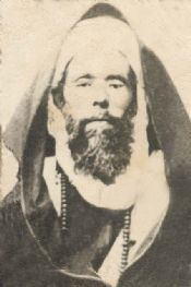 Shaikh Ahmed Al Alawi - Radhiya Allahu Anhu Mystical Pictures, Creepy Pictures, Old Pictures, Islam, Lion Of The Desert, Medina Mosque, Spiritual Figures, Sufi Saints, Travelers Rest