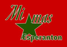 Todos os tamanhos | Mi amas Esperanton | Flickr – Compartilhamento de fotos!
