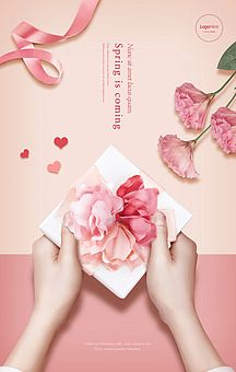 Food Graphic Design, Web Design, Layout Design, Pop Up Banner, Perfume Packaging, Mom Day, Social Media Design, Design Reference, Holidays And Events