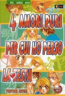 Shoujo, Manga, Fictional Characters, Manga Anime, Manga Comics, Fantasy Characters, Manga Art