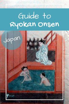 Japanese hot springs are a highlight of a trip to Japan. This guide will explain what's involved in a ryokan onsen (hot spring inn) visit and proper etiquette. Japan Onsen, Japan Japan, Asia Travel, Japan Travel, Japanese Spa, Japanese Hot Springs, Wakayama, Visit Japan, Etiquette