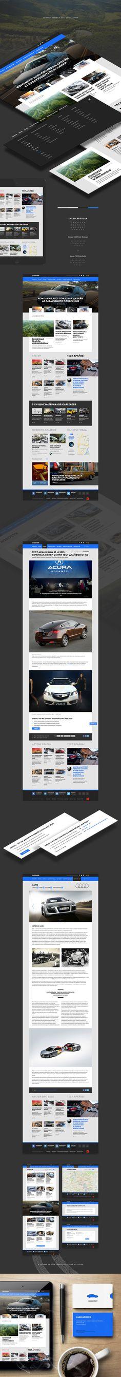 Carleader Сайт © Сергей Капустин #website #webdesign #design #portal #car #article #auto