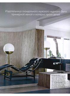 1000 Images About Lc4 Design Le Corbusier Pierre