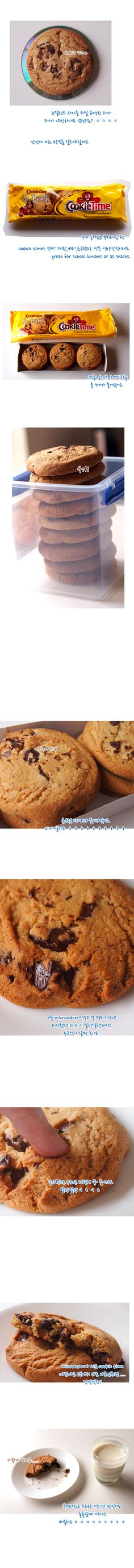 NZ's favorite cookie, Cookie Time