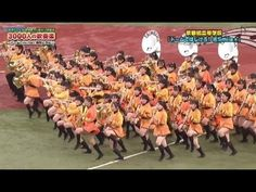 kyoto tachibana SHS BAND IN BAND FEST of 3000 people