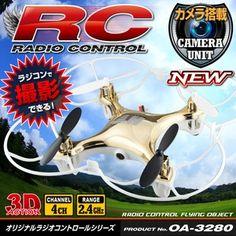 【RCオリジナルシリーズ】小型カメラ搭載ラジコン クアッドコプター ドローン 2.4GHz 4CH対応 6軸ジャイロ搭載 3Dアクション フリップ飛行『F803・C』(OA-3280) VGA 30FPS - 拡大画像