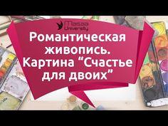 День 8. Екатерина Захваткина