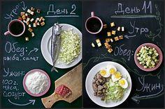 Японская диета Health Diet, Health Fitness, Fitness Diet, Diet Recipes, Healthy Recipes, Funny Diet Quotes, Diet Inspiration, Diet Humor, Best Diet Plan