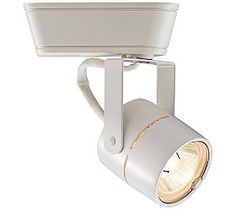 White Cylinder MR16 LED WAC Track Head